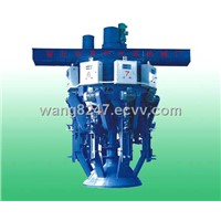 Rotary Cement Packing Machine (HB-50)