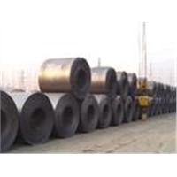 hot rolled medium wide strip steel