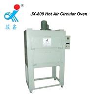 Hot Air Circular Oven (JX-800)