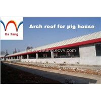 Steel Arch Roof Pig House