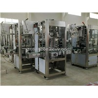 Sleeve Shrink Labeling Machine (WD-S250)
