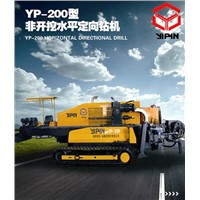 YP-200T trenchless machine