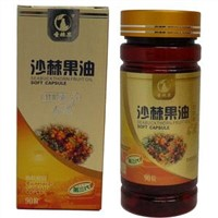 Certified Organic Sea-Buckthorn Oil Capsule