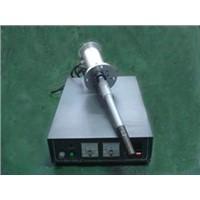 Ultrasonic Metal Melt Treatment Device