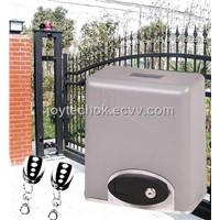 Low Cost Sliding Gate Operator PY600AC (Reliable Quality)