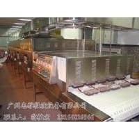 Microwave Heating Equipment Fast Food
