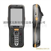 Portable HF/UHF Handheld PDA With GPRS RFID Barcode Reader Printer (HT-183U/HT-183H)