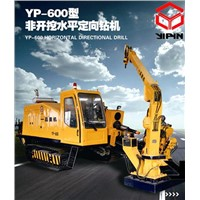 YP-600T horizontal directional drilling machine
