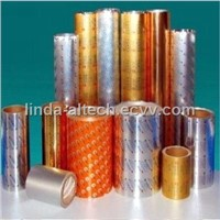 aluminum flexible packaging foil