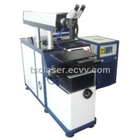China Laser Metal Welding Machine
