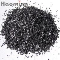 nature amorphous graphite grain/powder
