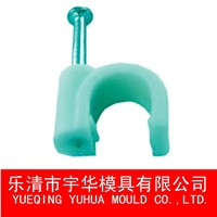 ring type cable clip