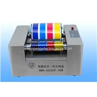 Automatic Printing Ink Instrument(CP225-A)