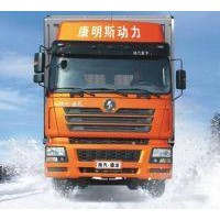D'long Tractor Truck (SX4185NT361)