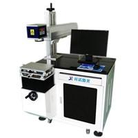 Diode Side Pump Laser Marking Machine (XN-DP50)