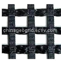 High Quality Warp Knitted Polyester Geogrid
