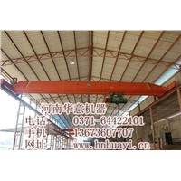 Huayi-Single Girder double speed crane