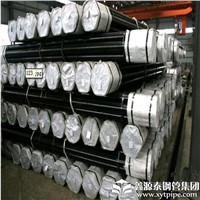 Low & Medium-pressure boiler carbon seamless steel pipe
