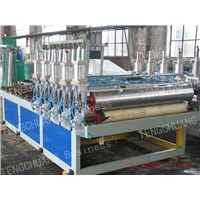 the Laminating Machine
