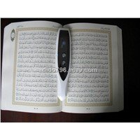 4GB Built-In Quran Read Pen Muslim Product