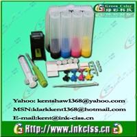 DIY CISS Use for MP250/MP270/MP258/MP287/HP21/HP22
