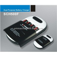 Dual purpose USB battery charger (charging for mobile)