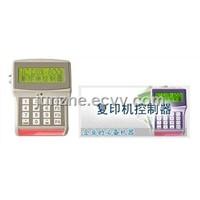 IC RUN YFY - 800 Copier Controller