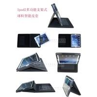 iPad 2 Multi-Functional Leather Case