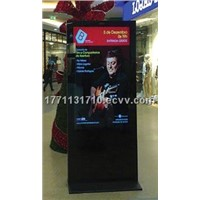 "LCD Digital Poster-55"" Freestanding"