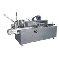 Multifunction Auto Horizontal Cartoning Machine (UWZH-100P)