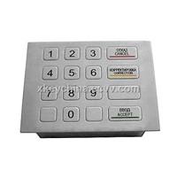 IP65 Metal ATM EPP/ ATM Pinpad (X-EN16F)
