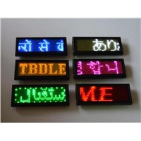 Led name badge,led name tags,led rechargeable display-B1238