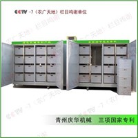 bean sprout machine YJ-1000A