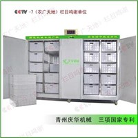 bean sprout machine YJ-600A