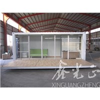 container house XGZ-10