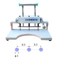 BGZD-3 Tri-needle Binding machine