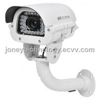 CCTV Camera Built in Heater & Blower/Fan with 5-50mm Varifocal Lens