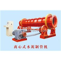 Concrete pipe making machinery(LWC)