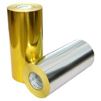 Lubricated aluminium foil for container