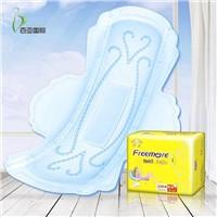 Sanitary napkin, Sanitary pad,Sanitary towel