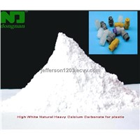 Nano Calcium Carbonate for Plastic - PP, PE