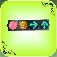 200mm Cobweb Lens Red+Yellow Ball + Green Arrow Traffic Light (JD200-3-45-4A)