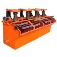 Flotation separator