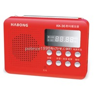 HB-KK-36 multifunction MP3 player with FM radio and dual-mode power supply