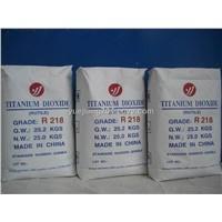 Titanium Dioxide Rutile R218 (First Class Grade)