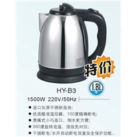 low price electric kettle(HY-B3)