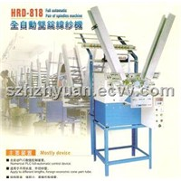 HRD-Full Auromatic Pair of Spindles Machine