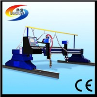 Heavy-Duty CNC Steel Cutting Machine