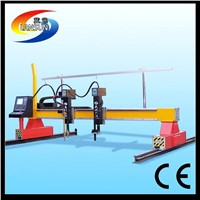 Mini Gantry Cutting Machine
