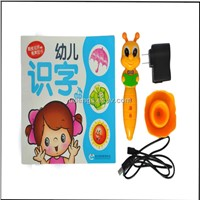 multi function pen for kid study with li-battery